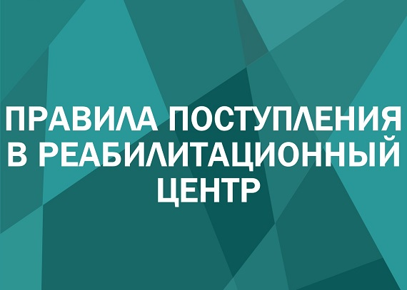 insert image